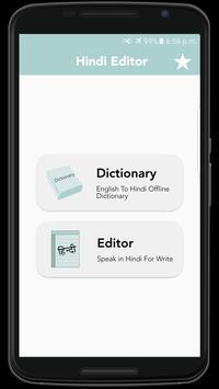 Hindi Speech to Text screenshot 3