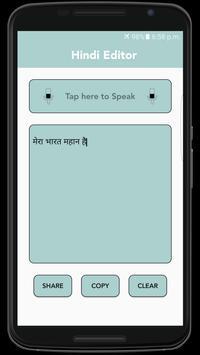 Hindi Speech to Text screenshot 4