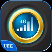 Which Broadband Speed Checker Simulator icon