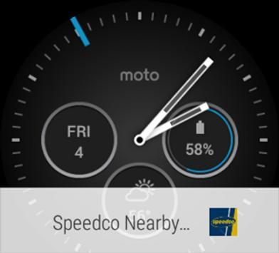 Speedco screenshot 3
