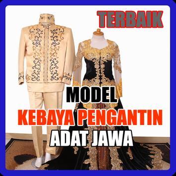 Model Baju Kebaya Pengantin Adat Jawa poster