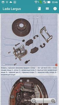 Guide Repair Lada Largus screenshot 1