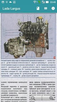 Guide Repair Lada Largus screenshot 4