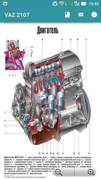 VAZ 2107, 2105 - Repair poster