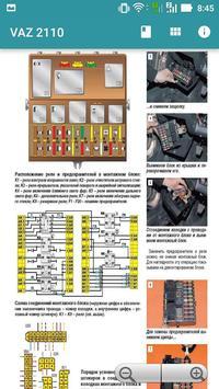 VAZ 2110, 2111, 2112 Repair apk screenshot