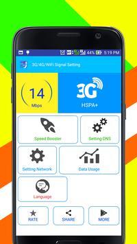 3G, 4G, WiFi Signal Setting screenshot 1