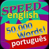 Aprender Inglês 50000 palavras icon