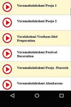 Marathi Varalakshmi Vrat and Pooja Guide Videos apk screenshot