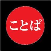 Kotopa icon