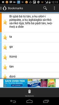 Itumo apk screenshot