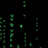 Amharic Matrix icon