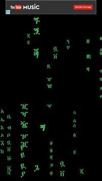 Amharic Matrix poster
