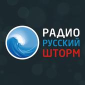 Русский Шторм icon