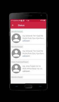 Latest & Best Dp and Status screenshot 5