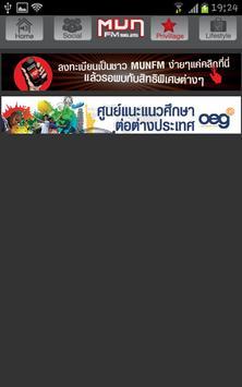 MUNFM screenshot 3