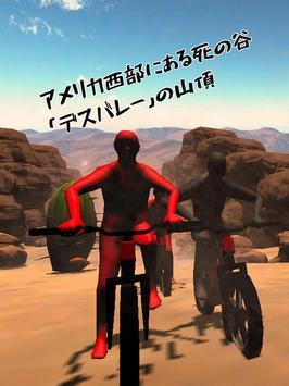 チャリ走デス ダウンヒルで即死レース screenshot 2