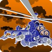 Gunship Pilot icon