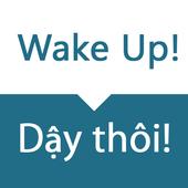 English Vietnamese Sentences icon
