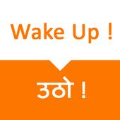 hindi to hindi dictionary with sentences