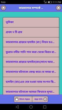 কারবালার সম্পর্কে সত্যি ঘটনা জানুন poster