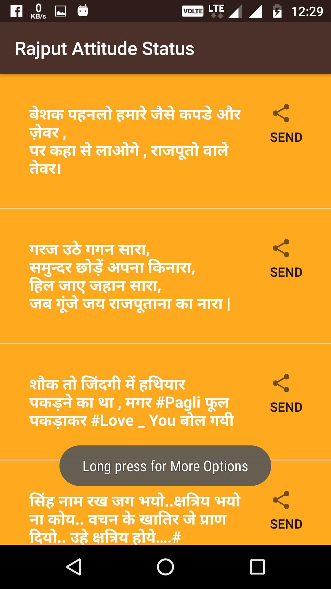 Rajput Status Rajputana Whatsapp Status For Android Apk