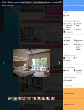 DealDet screenshot 12