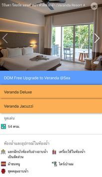 DealDet screenshot 2