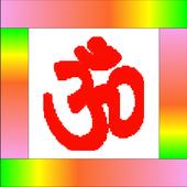 Hindu Sahastra Naam Sangrah icon