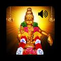Ayyappa Sloka - Kannada & Eng