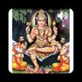 Dakshinamurthi sloka - Tamil
