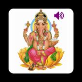 Ganesha Ashtotharam - Bengali icon