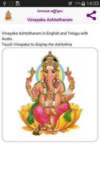 Ganesha Ashtotharam - Telugu poster