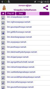 Ganesha Ashtotharam - Telugu screenshot 1