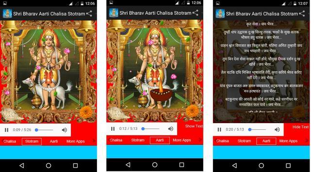 Bharav Aarti Chalisa Stotram apk screenshot