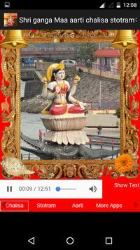 Ganga Maa Aarti Chalisa Stotra apk screenshot