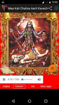 Maa Kali Chalisa Aarti Kavach apk screenshot
