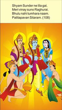 Ramayan Manka 108 - English poster