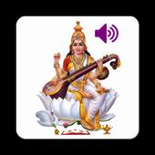 Saraswathi Sloka - Hindi icon
