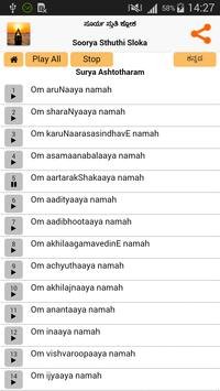 Surya Sloka - Kannada apk screenshot