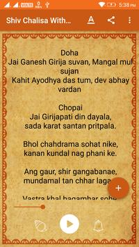 Shiv Chalisa With Audio Free screenshot 4