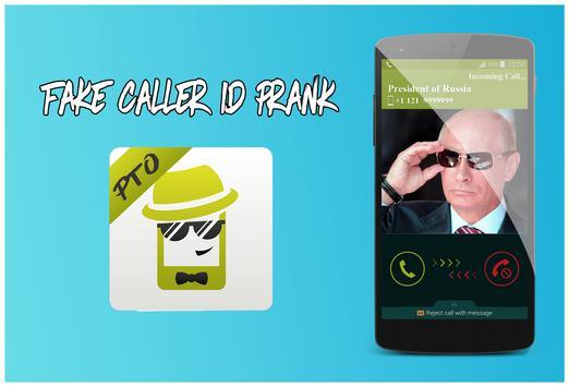 spoof fake caller id screenshot 1