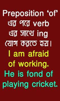 Spoken English Formula in Bengali poster