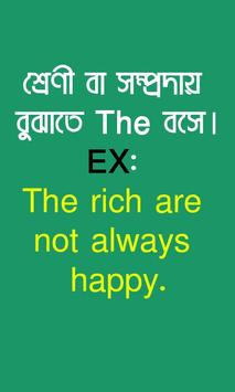 Spoken English Formula in Bengali screenshot 2