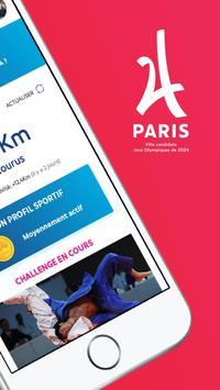 Objectif Paris 2024 apk screenshot