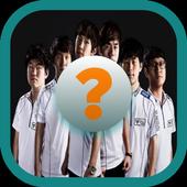 Guess ESports Teams icon