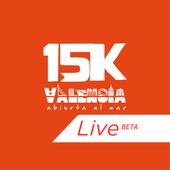 15k Valencia Abierta al Mar icon