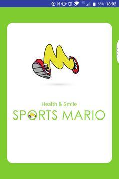 スポーツマリオ ポイントカードアプリ poster