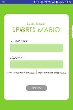 スポーツマリオ ポイントカードアプリ screenshot 2