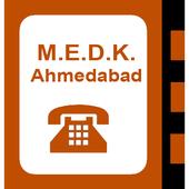 Shree MEDK Ahmedabad icon