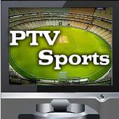 PSL Ptv Sports Pak vs Eng icon